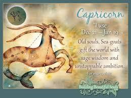 capricorn sign traits personality