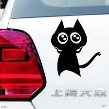 Cute Cat Car Stickers Trade Me