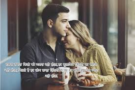 romantic love shayari images for couple