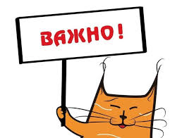 ❗❗❗Внимание! Важная информация для всех... - Белорусская ...