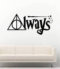 Amazon Com Harry Potter Wall Decals Sign Of The Deathly Hallows Quotes Always Decor Stickers Vinyl Mk2907 Home Kitchen