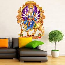 Shop India God Tiger Religion Full Color Wall Decal Sticker K 837 Frst Size 46 X56 Overstock 20998910