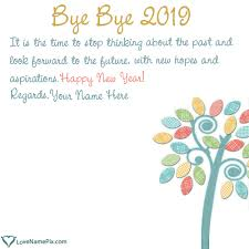 bye bye wishes quotes editing