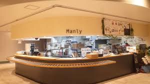 マンリーキュウシュウユニバーシティー 九州大学 大橋キャンパス店 (Manly Kyushu University) - 大橋/学生食堂 [食べログ]