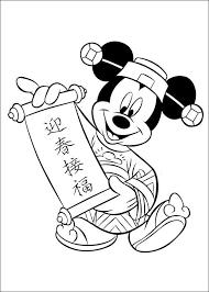 Mickey Mouse Kleurplaten 7 Musse Pigg Mickey Farglaggningssidor