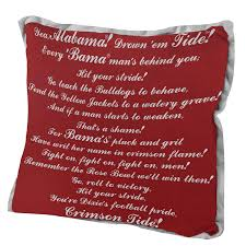 Alabama Fight Song Pillow: Amazon.in ...