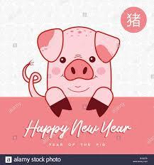 chinese new year greeting card illustration cute cartoon