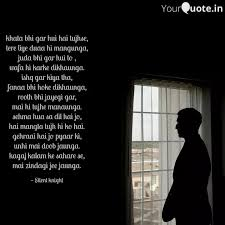 silent knight silent knight quotes yourquote