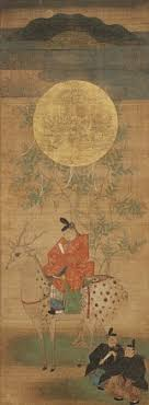 絹本著色鹿島立神影図 - 奈良市ホームページ