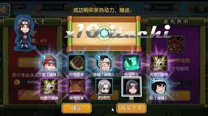 Naruto Đại Chiến lậu | Tặng VIP 15 - Bí Kíp Quay X10 Ra Itachi_Madara_Pain  - Quay x10 Gãy Tay - YouTube