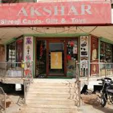 akshar cards and gifts kalol gift
