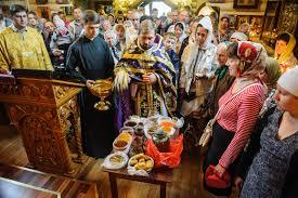 14 августа - Божественная Литургия и освящение меда (Медовый Спас ...