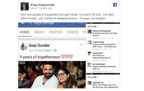 Singer Abhaya Hiranmayi- Gopi Sundar Controversy | klapboardpost