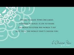 i choose you a wedding poem you