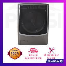 MÃ ELHAXU9 hoàn tối đa 1 TRIỆU xu] [Giao HCM] Máy giặt sấy LG Inverter  21kg/12 kg F2721HTTV