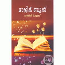 magic book malayalam indulekha com