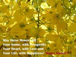 happy vishu to lover hd backgrounds