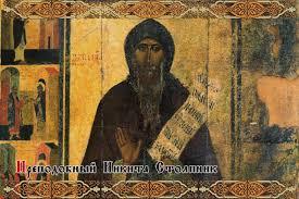 Преподобный Никита Столпник, переславский чудотворец