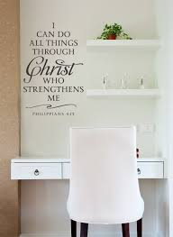 I Can Do All Things Through Christ Who Strengthens Me Philippians 4 13 Decal Wisedecor Wall Lettering