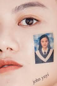 Chien-Wen Lin | Arcademi