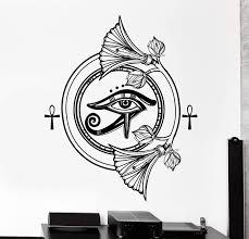 Wall Vinyl Decal Masons Freemasons Eye Holy Cross Home Interior Decor Wallstickers4you