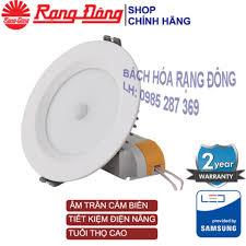Giảm 2 %】 Đèn LED Âm trần Downlight Cảm biến Rạng Đông D AT04L 90/7W PIR
