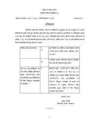 hindi himachal pradesh