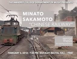 Performance Theses: Gabriela Smith-Rosario '18 and Minato Sakamoto '18 |  News & Events | Amherst College