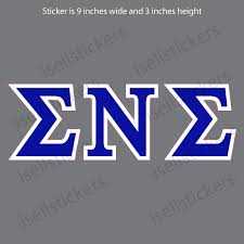 Sigma Nu Sigma Standard Car Window Decal Bumper Sticker