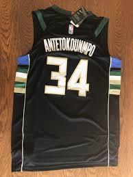Maglia NBA #34 Antetokounmpo Milwaukee Bucks in 25031 Capriolo for €35.00  for sale