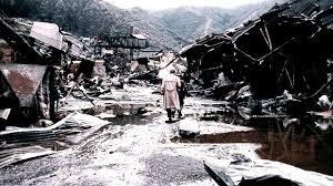 earth damage: 1960 Valdivia earthquake