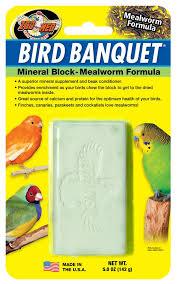 bird banquet mealworm formula zoo