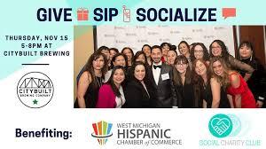 "Social Charity Club | Benefiting West Michigan Hispanic Chamber | GRNow.com"""