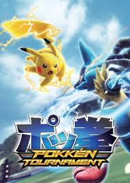 CORRECTING and REPLACING Nintendo News: Pokkén Tournament Launches ...