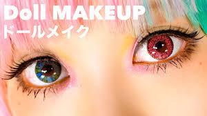 big eyes doll makeup tutorial pullip