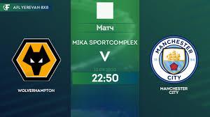 Wolverhampton - Manchester City Full Game - YouTube