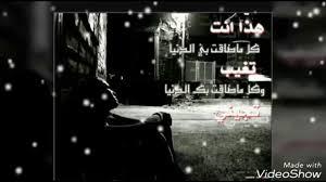 صور حزينه علا اغنيه تبكي الحجر حرامات تصميمي Youtube