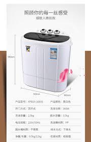 Vịt con thương hiệu bán tự động nhỏ máy giặt mini ký túc xá đôi thùng xi  lanh bé em bé nhà nhà rửa giải một   Tàu Tốc Hành