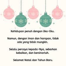ucapan selamat natal dan tahun baru yang berkesan