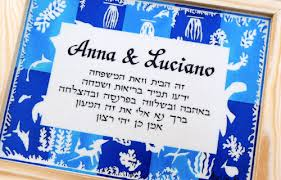 personalized jewish gifts from small