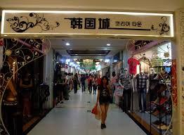 guangzhou fashion whole market