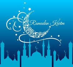 ramadan mubarak wishes ramadan mubarak