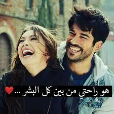 صور حب جميلة Hd خلفيات وصور رومانسية مكتوب عليها صورميكس