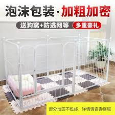 Dog Fence Indoor Prices Promotions Sep 2020 Biggo Malaysia
