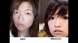 anese man turns into woman makeup