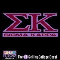 Sigma Kappa Car Decal