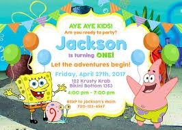 Spongebob Squarepants Party Invitation Spongebob Squarepants