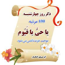 اوقات شرعی نهم مرداد به افق شیراز