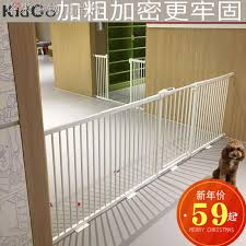 Pet Dog Door Fence Door Stopper Pet Fence Teddy Vip Fence Isolation Bar Lengthened Shopee Philippines