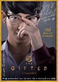 the gifted series foolish asian drama